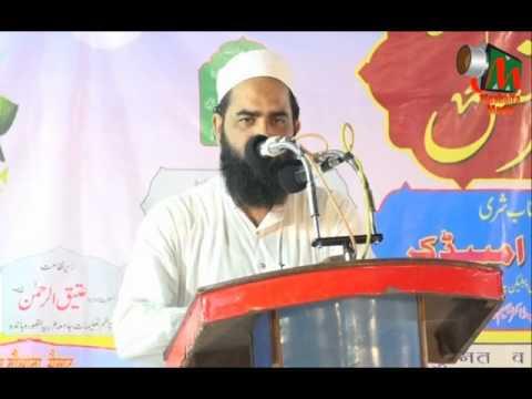 (HD) qari ahmad abdullah very beautiful naat