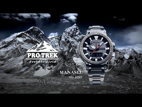 CASIO PROTREK PRX-8000T product ビデオ