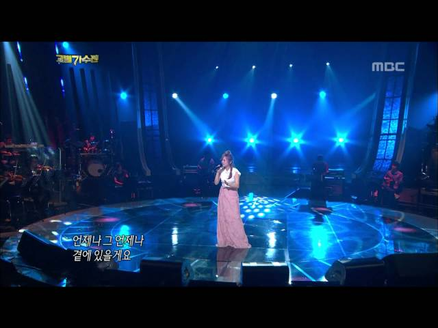 #13, Lee Soo-young - Snow Flower, 이수영 - 눈의 꽃, I Am a Singer2 20120715