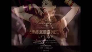 """Мата Хари"". Шоу в Buddha Bar Moscow. Промо-ролик"