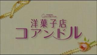 江口洋介・蒼井優『洋菓子店コアンドル』秋冬にぴったりのビター&スイーツ映画がDVD&ブルーレイで発売!