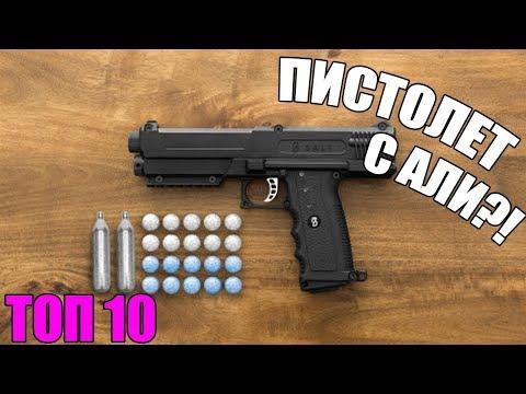 Как сделать самодельный пистолет стреляющий фото 750