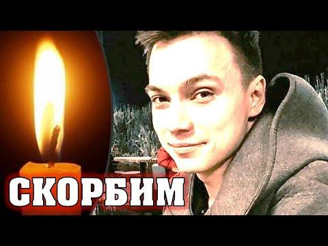 Ему был 31 год! Не стало молодого и талантливого сооснователя Skillbox - Игорь Коропов