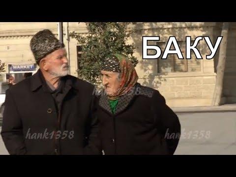 Такси в Баку.Taxi in Baku