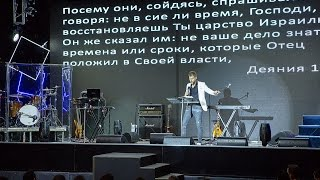 Евгений Пересветов |  «Последнее время»