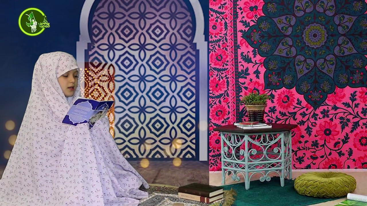 Mübarək #Ramazan2020 ayının 18-ci gününün – #DUASI Zeynəb&Mehdi