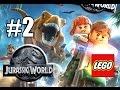 ЧТО-ТО ПОШЛО НЕ ТАК! #2 LEGO: Мир Юрского периода (60 FPS) LEGO Jurassic World