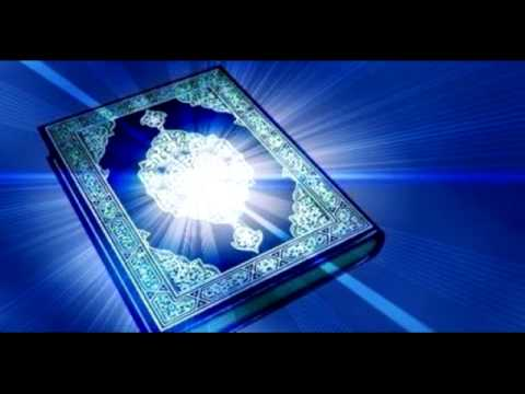 quran sharif with urdu translation pdf