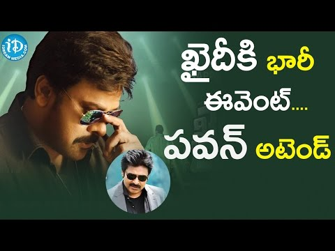 Chiranjeevi's Khaidi No.150 Thank You Meet Updates Hqdefault