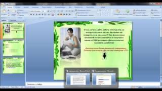 Інструкція створення картинок на робочі сторінки