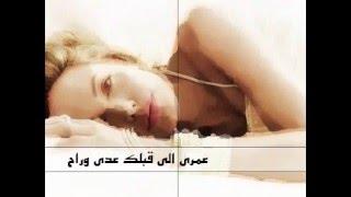 شفت بعنيا - حسام حبيب