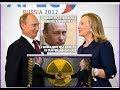 HILLARY CLINTON HIDDEN HISTORY PUTIN RUSSIA CIVIL DEFENSE