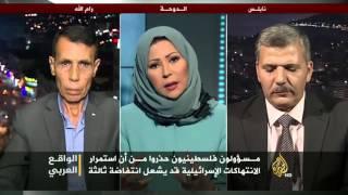 الواقع العربي- لماذا تراجع التضامن مع الأقصى؟