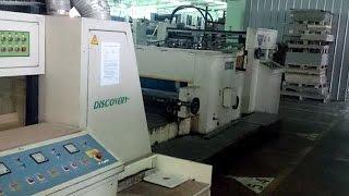 Лакировка TSAI YI Discovery-40, 2000 год(Автоматическая лакировальная машина Tsai Yi Discovery 40 (производство Тайвань) для выборочного или сплошного УФ-ла..., 2015-09-25T08:10:10.000Z)