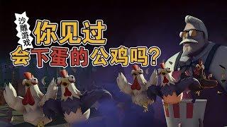 超沙雕游戏:女版百里守约竟跑到农场杀鸡?还偷了杨戬的狗!