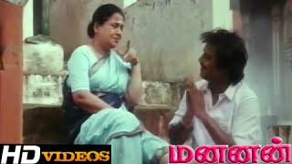 Amma Endru... Tamil Movie Songs - Mannan [HD]