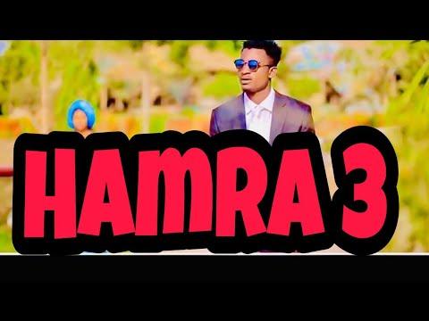 Download Sabuwar wakar Hamisu breaker Hamra ta uku 3