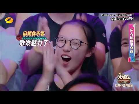 Dylan Wang & Shen Yue Proof (Love Analyze) Part 1 - Watching You