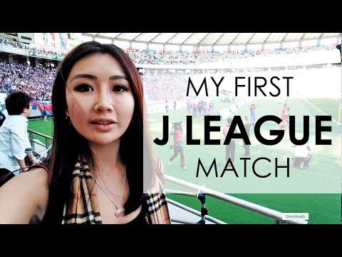 My First J League Match // FC Tokyo 0 - 1 Urawa Red Diamonds // 16.04.2017