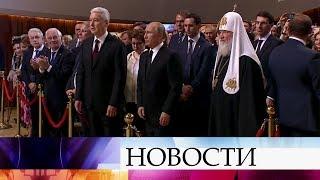 Смотреть видео Сергей Собянин официально вступил в должность мэра Москвы. онлайн
