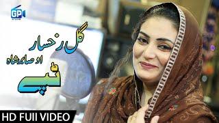 Gul RukhSaar Pashto New Tappy 2018 | Bs Meena Zinda Baad Pashto New Hd Songs 2018 1080p