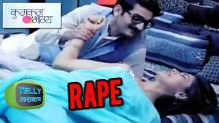 Champak MOLESTS Pragya | Kumkum Bhagya | Zee Tv
