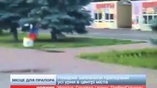 В Горловке флаги РФ выбросили на мусорку