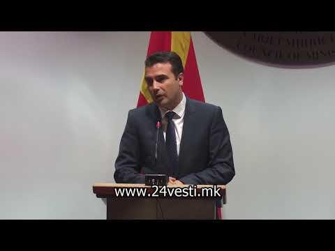 Македонија, БИХ и Црна Гора ќе бараат авиокомпанија за линија Сараево-Подгорица-Скопје