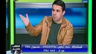 خالد الغندور يعلق على «وصلة سباب» مرتضى منصور وإعلامي (فيديو) | المصري اليوم