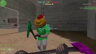 Counter-strike 1.6 зомби сервер №186