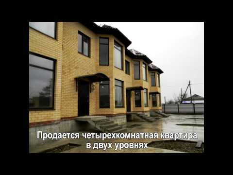 Покупка квартиры в ипотеку: пошаговая инструкция