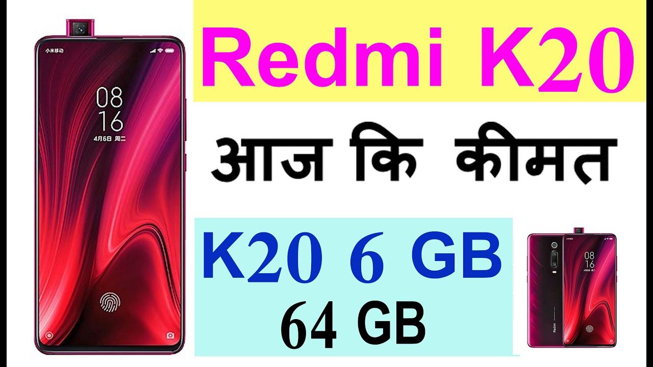 Redmi K20 Price & Full Review RAM Camera Battery