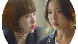"""""""나부터 살려"""" 김선아, 고민시에 목숨 건 제안 《Secret Boutique》 시크릿 부티크 EP7"""