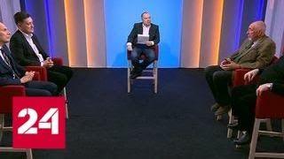 Смотреть видео Мирный договор и Курилы: эксперты о переговорах с Японией - Россия 24 онлайн