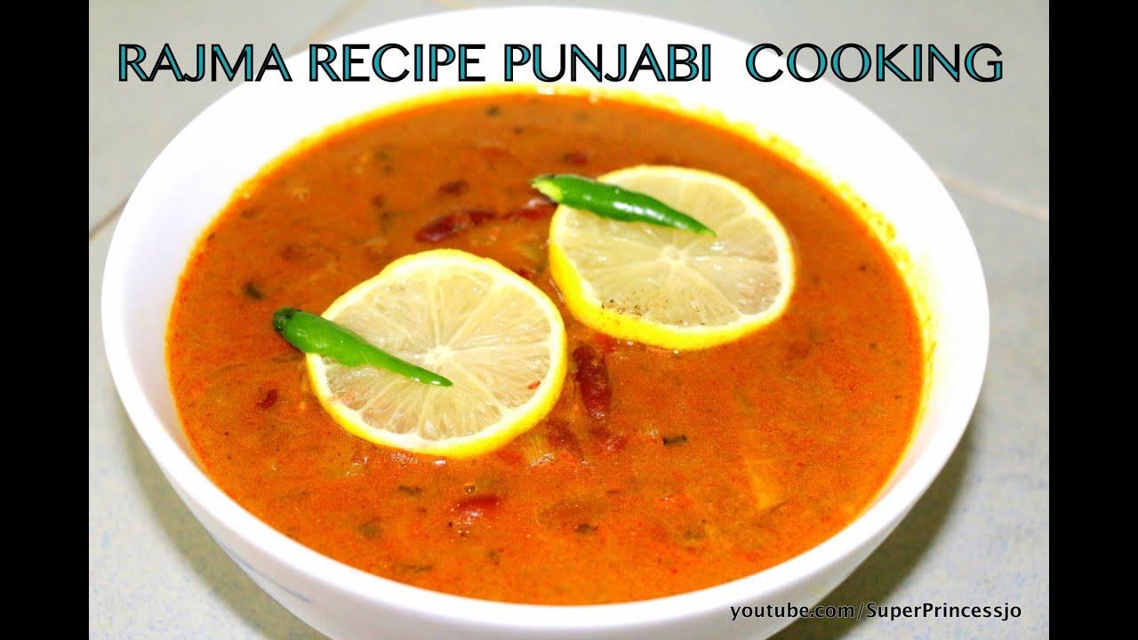 How to cook punjabi rajma curry indian vegetarian recipes youtube forumfinder Choice Image