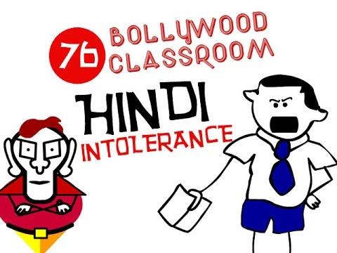 Bollywood Classroom | Episode 76 | Hindi Intolerance