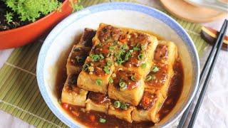 Hakka Style Chinese Stuffed Tofu Recipe [客家酿豆腐]