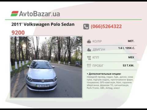 Volkswagen Polo Sedan 2011 AvtoBazarTV №912