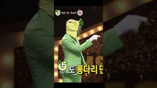 [2PM 준호] 한번 본 춤 바로 따서 춰버리기 (feat.싸이 - DADDY)