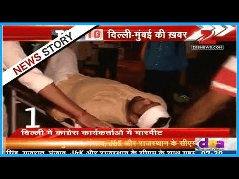 Top 10 Delhi Mumbai News : Fight among Congress workers during Rahul Gandhi's in Pragati Maidan