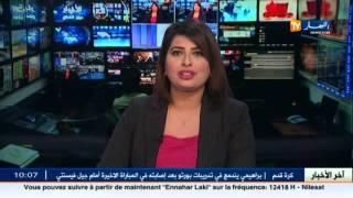 بالفيديو.. لعمامرة يصر على الحديث باللغة العربية في كل تصريحاته أمام المسؤولين الاجانب