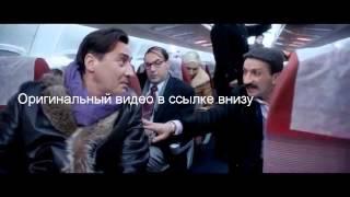 Новогодняя комедия «Страна чудес» | Трейлер