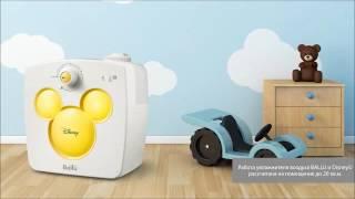 видео Ультразвуковой увлажнитель Ballu Kids UHB-240B