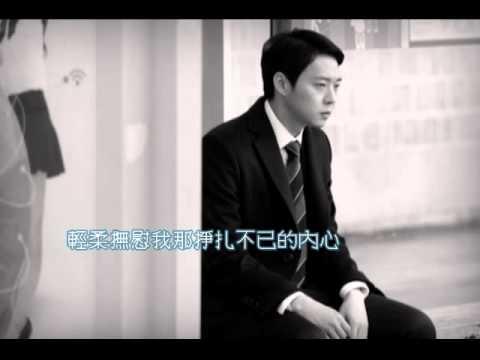 [繁中字]Gummy-You're Calling Me (Three Days OST)