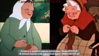 Галина Дядина Вязание