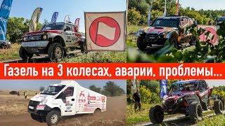 Супротек Рейсинг выигрывает ралли рейд Саратов 2018. Великая степь Волга.