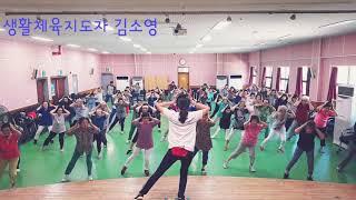 체력증진운동(하체근력강화운동)-송산노인복지관