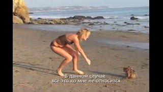 Русские женщины в Америке. Документальный фильм.