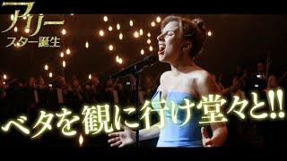 ムビコレのチャンネル登録はこちら▷▷http://goo.gl/ruQ5N7 歌手の夢をあ...