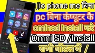 How To Install Jbstore And Omnisd In Jio Phone - Travel Online